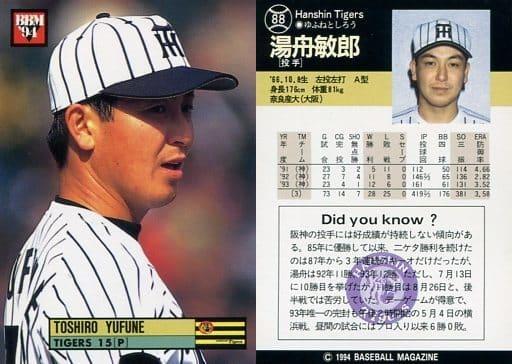 88 [レギュラーカード] : 湯舟敏郎