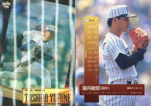 M6 [インサートカード] : 湯舟敏郎