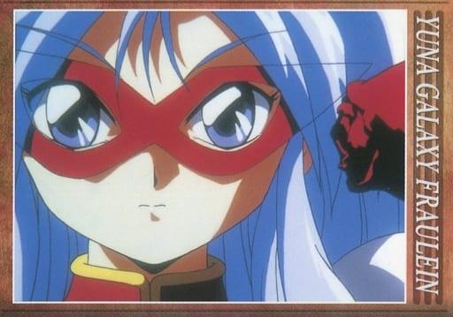 OVA-12 [ノーマル] : ポリリーナ
