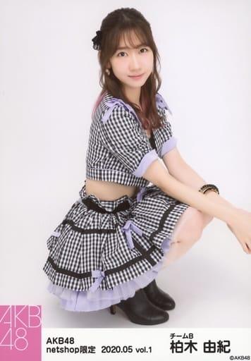 柏木由紀/全身・座り/AKB48 2020年5月度 net shop限定個別生写真 vol.1