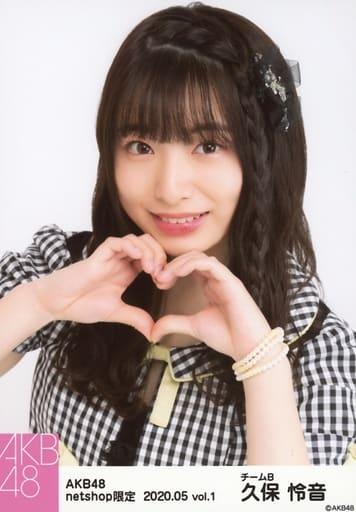 久保怜音/バストアップ/AKB48 2020年5月度 net shop限定個別生写真 vol.1