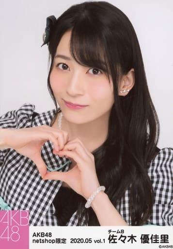 佐々木優佳里/バストアップ/AKB48 2020年5月度 net shop限定個別生写真 vol.1