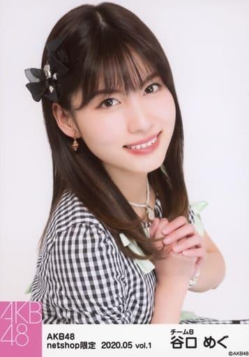 谷口めぐ/バストアップ/AKB48 2020年5月度 net shop限定個別生写真 vol.1