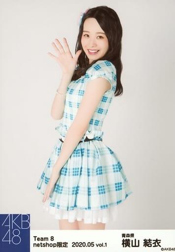 横山結衣/膝上/AKB48 チーム8 2020年5月度 net shop限定個別生写真 vol.1