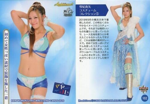 駿河屋 -102 [レギュラーカード] : 雪妃真矢(レースの装飾入り ...