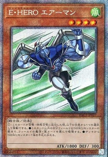 PAC1-JP027[プリズマティックシークレットレア]:E・HERO エアーマン