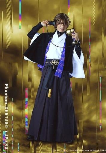 前山剛久(夢野幻太郎)/全身・キャラクターショット/舞台「『ヒプノシスマイク-Division Rap Battle-』Rule the Stage -track.4-」ソロブロマイド