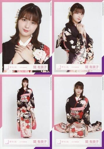 ◇関有美子/櫻坂46ランダム生写真 <2021年振袖衣装> 4種コンプリートセット
