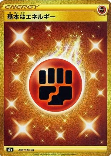 基本闘エネルギー カード