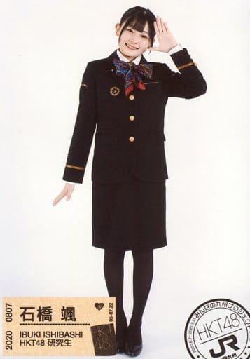 石橋颯/全身/HKT48 2021年01月度 ランダム生写真 研究生 ver.(JR九州コラボ)