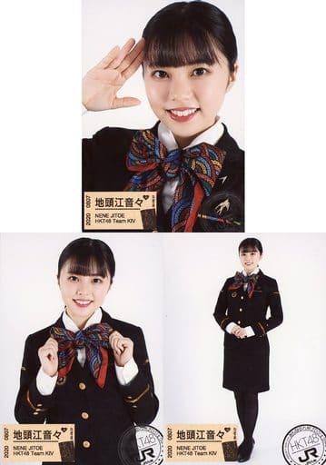 ◇地頭江音々/HKT48 2021年01月度 ランダム生写真 チームKIV ver.(JR九州コラボ) 3種コンプリートセット