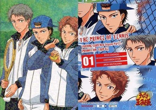 BOX01[BOX特典カード]:宍戸亮/鳳長太郎/芥川慈朗