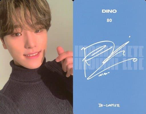 80:SEVENTEEN/DINO(ディノ)/NORMAL/「2021 SEVENTEEN ONLINE CONCERT <IN-COMPLETE>」トレーディングカード