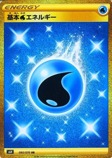 基本水エネルギー カード