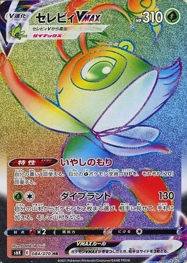 セレビィVMAX カード