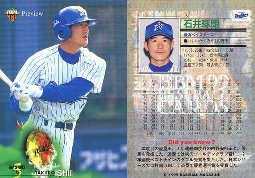 P5[レギュラーカード]:石井琢朗