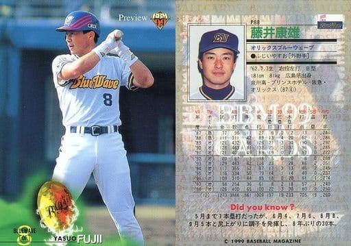 P88[レギュラーカード]:藤井康雄