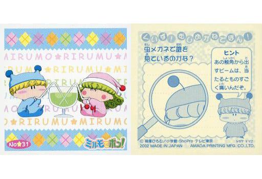 No.31[ノーマル]:ミルモ&リルム