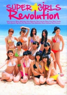 付録付)SUPER☆GiRLS 3rd.写真集 Revolution