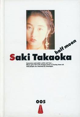 saki Takaoka/half moon