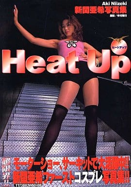 新関亜希写真集 Heat Up11