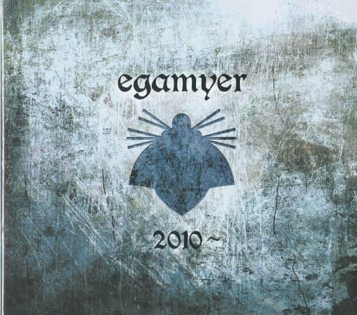 egamyer 2010