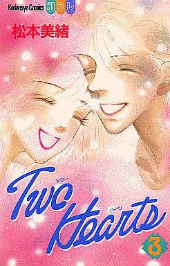 ランクB)Two Hearts 全3巻セット / 松本美緒