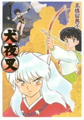 特典付)限定1)犬夜叉(ワイド版)  DVD付き特装版 / 高橋留美子
