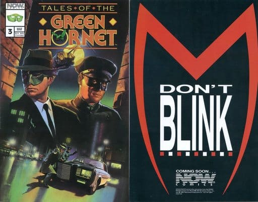 Tales of the Green Hornet(Vol. 2)(ペーパーバック)(3)