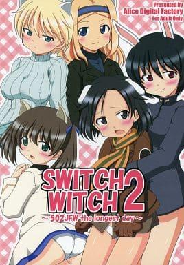 ストライクウィッチーズ SWITCH WITCH 2 / Alice Digital Factory