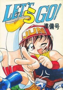 <<Let's & Go>> 【準備号】LET'SらGO! / ギャンブラー倶楽部