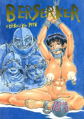 <<その他アニメ・漫画>> BERSERKER / デロリアン