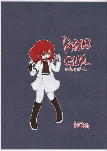 東方 【コピー誌】RADIO GIRL / MILKPOP
