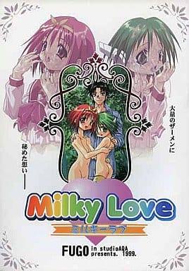 <<To Heart>> Milky Love / studio AQA