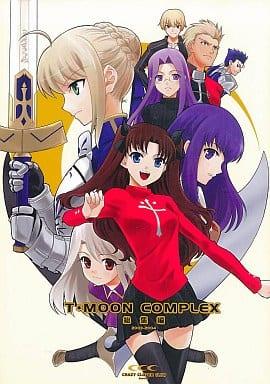 Fate T-MOON COMPLEX 総集編 2003-2004 / CRAZY CLOVER CLUB