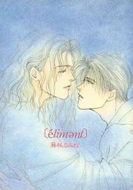 <<キャプテン翼>> eliment (若島津健、日向小次郎) / ROSE SHADOW