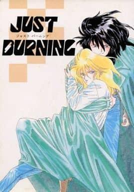 <<聖闘士星矢>> JUST BURNING (一輝×氷河) / C