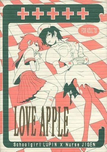 <<その他アニメ・漫画>> LOVE APPLE (ルパン×次元大介) / モンキーノエム