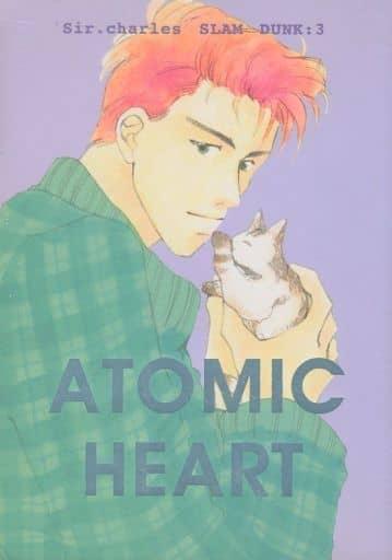 <<スラムダンク>> ATOMIC HEART (流川楓×桜木花道) / サー・チャールズ&ドリームII