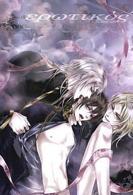 <<聖闘士星矢>> EROTIKOS (ヒュプノス×ハーデス、タナトス) / K/N/Brothers