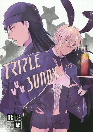 <<名探偵コナン>> TRIPLE BUNNY (赤井秀一×安室透) / OLIVEZIO
