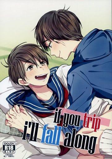 <<おそ松さん>> if you trip, i'll fall along (カラ松×おそ松) / rubikkaki