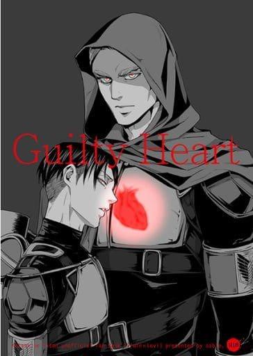 <<進撃の巨人>> Guilty Heart (エルヴィン×リヴァイ) / sable.