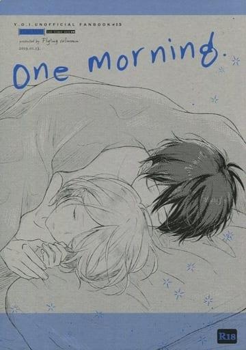 ユーリ!!! on ICE one morning. (勝生勇利×ユーリ) / 遊撃隊