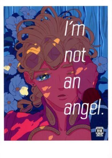 <<ジョジョの奇妙な冒険>> I'm not an angel. (ジョルノ×ミスタ) / ガラじゃない