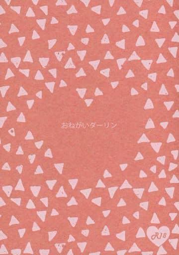 365/310 (碧棺左馬刻×入間銃兎) / discotique [ZHOMI279743 ...