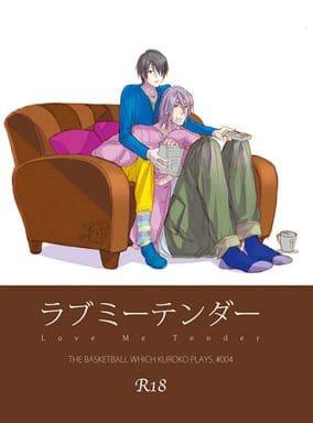 <<黒子のバスケ>> ラブミーテンダー (紫原敦×氷室辰也) / マッチェリ