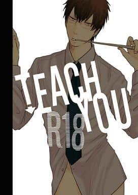<<銀魂>> teach you  (坂田銀時×土方十四郎) / fuzz.