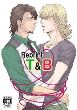 Reprint T&B