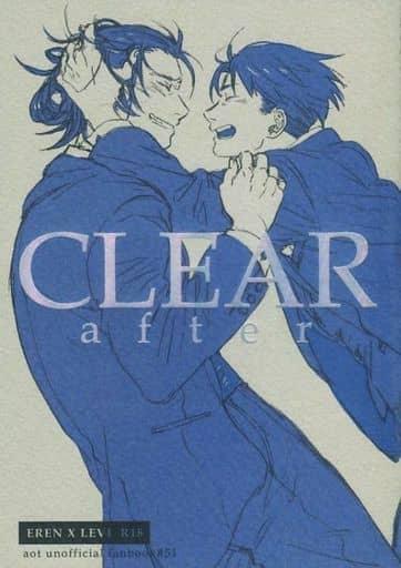 <<進撃の巨人>> CLEAR after (エレン×リヴァイ) / マイン
